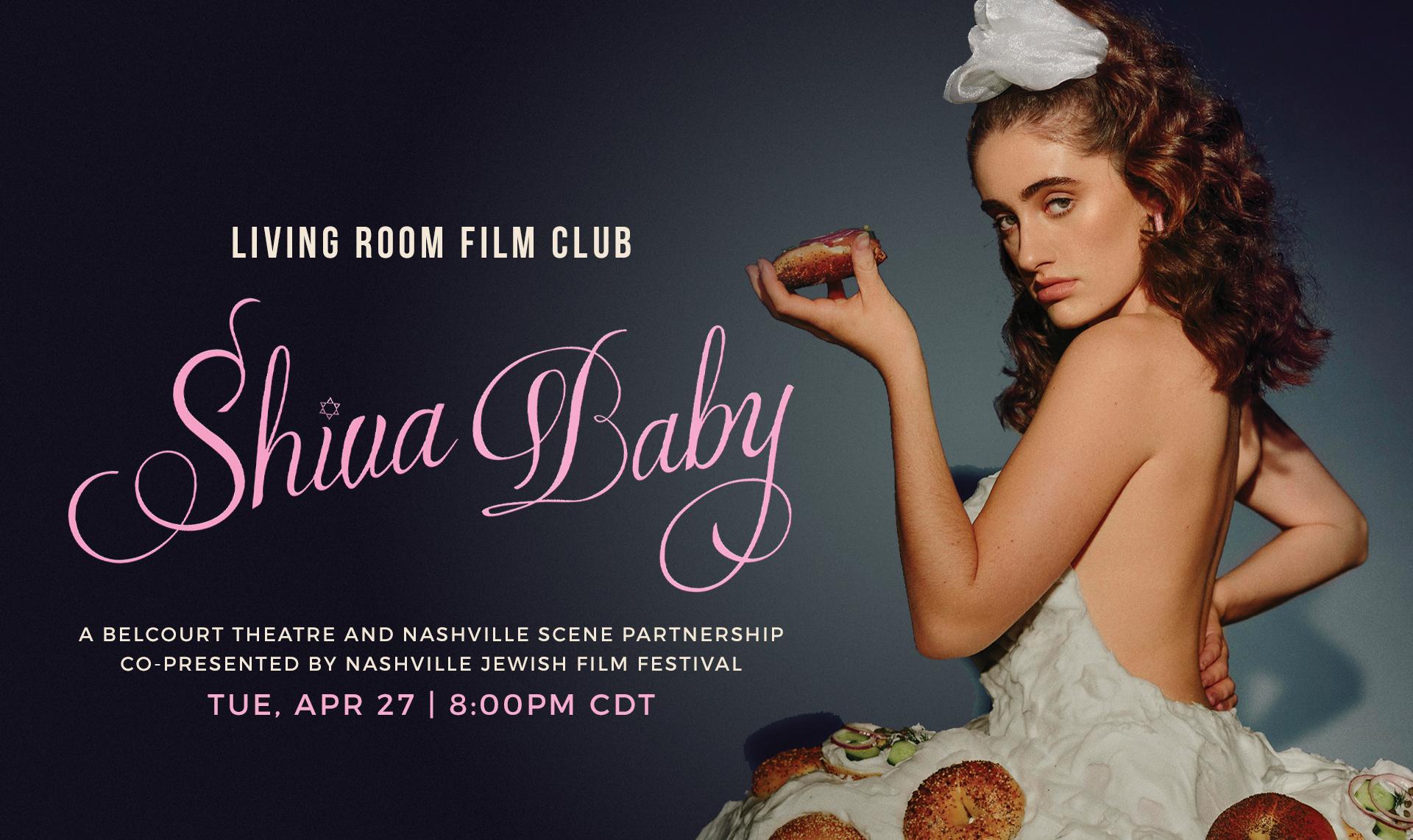 Living Room Film Club: SHIVA BABY